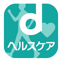 dヘルスケアロゴ
