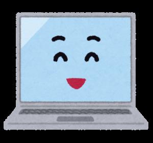パソコンe-Taxで電子申告