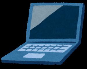 パソコンの会計ソフトで帳簿付け